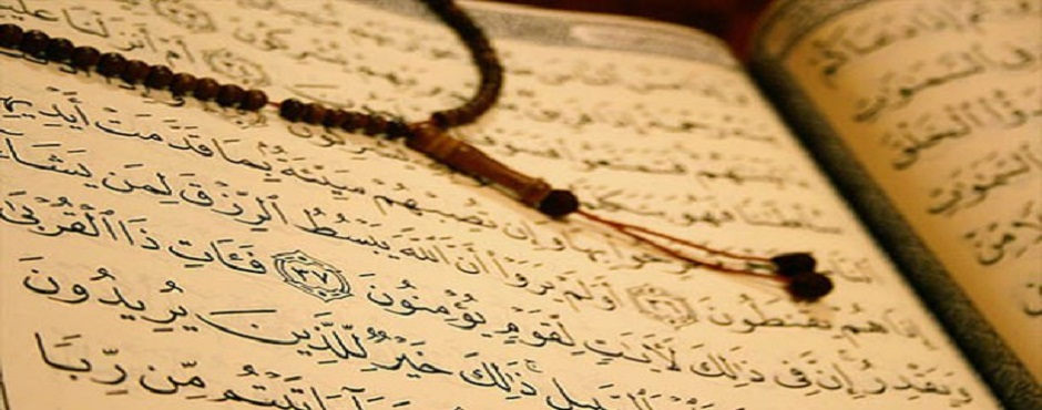 Online Quran Classes for kids