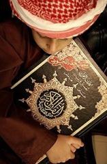 memorize quran online memorize quran online Memorize Quran Online Memorize Quran Online